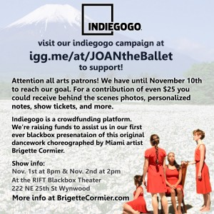 square indiegogo ad